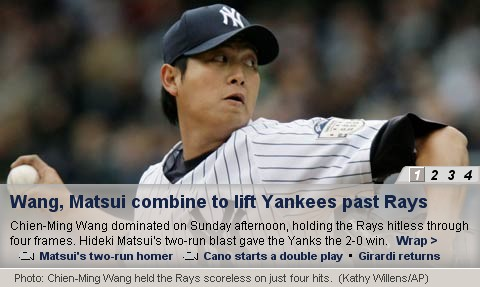 Wang, Matsui combine to lift Yankees past Rays