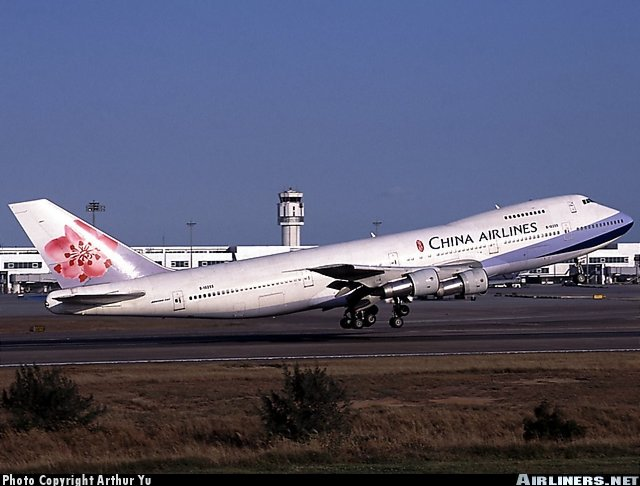 Boeing 747-209B - Airliners.net